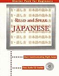 Read and Speak Japanese