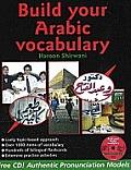Build Your Arabic Vocabulary