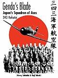 Gendas Blade 343 Kokutai Japans Squadron of Aces