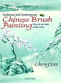Traditional & Contemporary Chinese Brush Painting Using Ink & Water Soluble Media
