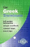 Greek Travelmate