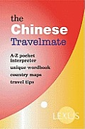 Chinese Travelmate