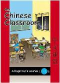 Chinese Classroom: a Beginner's Guide