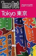 Time Out Guide Tokyo 4TH Edition