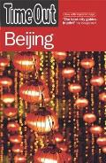 Time Out Beijing (Time Out Beijing)