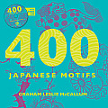 400 Japanese Motifs [With CDROM] Cover