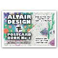 Altair Design Pattern Postcard