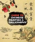 Guide to Chinese Painting & Calligraphy Traditional Techniques