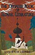 The Dedalus Book of Slovak Literature
