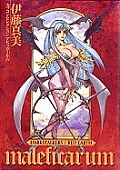 Darkstalkers/Red Earth: Maleficarum