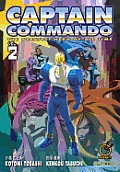 Captain Commando Volume 2 (Captain Commando) Cover