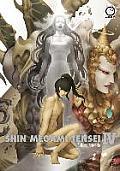 Shin Megami Tensei IV: Official Artworks