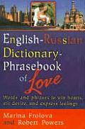 English-Russian Dictionary-Phrasebook of Love