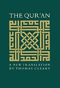 Quran A New Translation