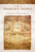 The Hoopoe's Crown