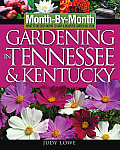 Month By Month Gardening In Tennessee &