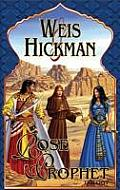 Rose Of The Prophet Trilogy