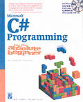 C# Programming for the Absolute Beginner with CDROM (For the Absolute Beginner)