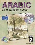 Arabic in 10 Minutes A Day 2nd Edition