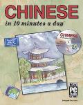 Chinese in 10 Minutes a Day with CDROM (10 Minutes a Day) Cover