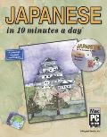 Japanese in 10 Minutes a Day with CDROM (10 Minutes a Day)