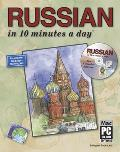 Russian in 10 Minutes a Day with CDROM and Other and Flash Cards (10 Minutes a Day)