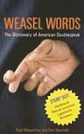 Weasel Words