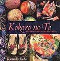 Kokoro No Te Handmade Treasures from the Heart