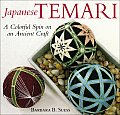 Japanese Temari A Colorful Spin on an Ancient Craft