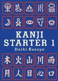 Kanji Starter 1 (06 Edition)
