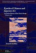Epochs of Chinese and Japanese Art: Volumes 1 and 2: An Outline History of East Asiatic Design (Stone Bridge Classics)