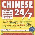 Chinese 24/7: Everyday Strategies for Speaking and Understanding Mandarin