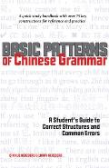 Basic Patterns of Chinese Grammar (11 Edition)
