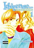 Ichigenme...the First Class Is Civil Law Volume 1(yaoi)