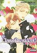Hey Class President Volume 2