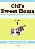 Chis Sweet Home Volume 1
