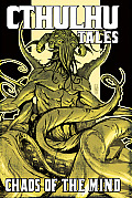 Cthulhu Tales Vol 3: Dimensions Of Terror by Mark Waid