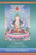 Chenrezik: For the Benefit of All Beings / Chenrezik: Por El Bien de Los Seres: Por El Bien de Los Seres