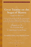 Great Treatise on the Stages of Mantra: Chapters XI-XII (the Creation Stage)