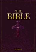 The Bible: A Japanese Manga Rendition