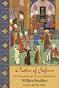 Outline of Sufism: The Essentials of Islamic Spirituality (Perennial Philosophy) Cover