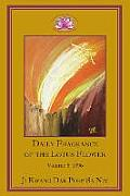 Daily Fragrance of the Lotus Flower, Vol. 5 (1996)