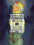 Mobile Suit Gundam: The Origin #07: Mobile Suit Gundam: The Origin, Volume 7: Battle of Loum