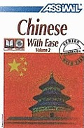 Book Method Chinese 2 with Ease: Chinese 2 Self-Learning Method