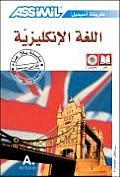 Anglais Pour Arabophones