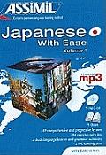 Pack MP3 Japanese W.E.1 (Book + 1cd MP3): Japanese 1 Self-Learning Method