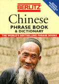 Chinese Phrase Book & Dictionary