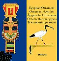 Egyptian Ornament/Ornement Egyptien/Agyptische Ornamente/Ornamentacion Egipcia