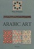 Arabic Art: After Monuments in Cairo