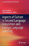 Essay about culture and foreign language acquisition